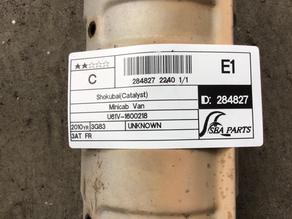 Shokubai (Catalyst)  - Minicab Van  Ref:SP284827_2240     3/3