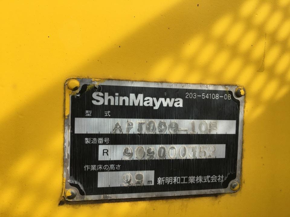 HINO Ranger   Ref:SP284841     33/39