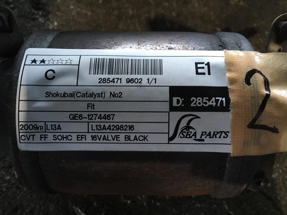 Shokubai(Catalyst) No2 - Fit  Ref:SP285471_9602     3/4