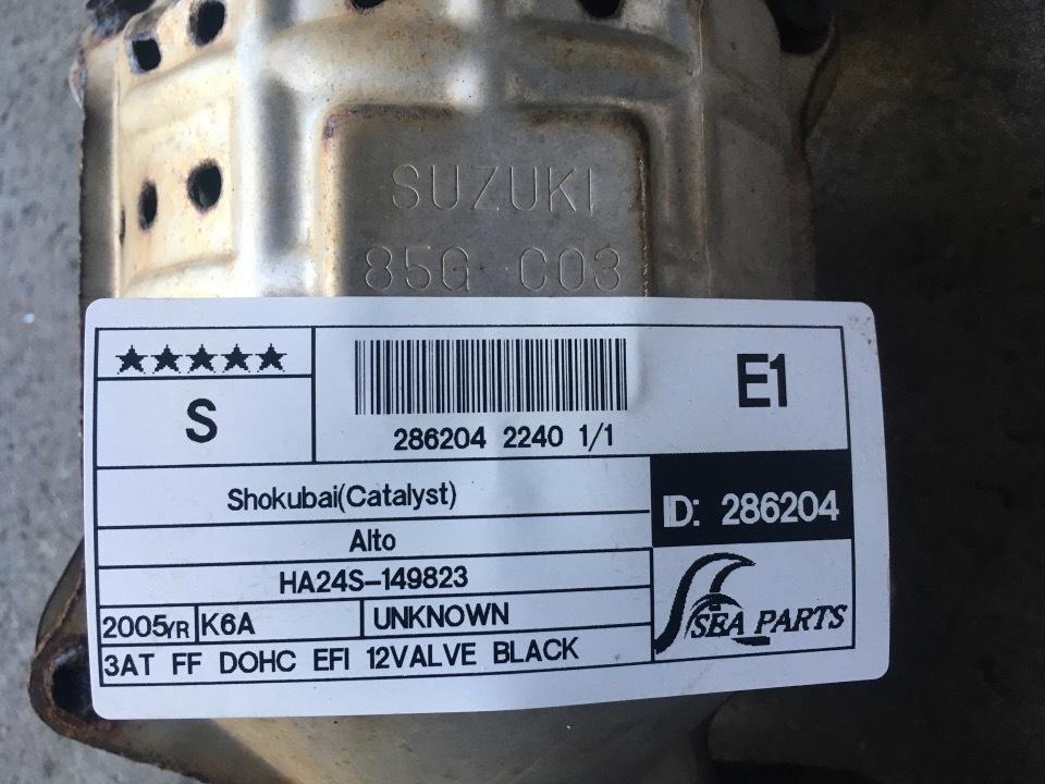 Shokubai (Catalyst)  - Alto  Ref:SP286204_2240     3/3