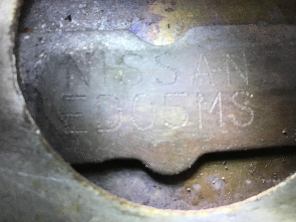 Shokubai(Catalyst) No1 - Tiida  Ref:SP286493_9601     5/5