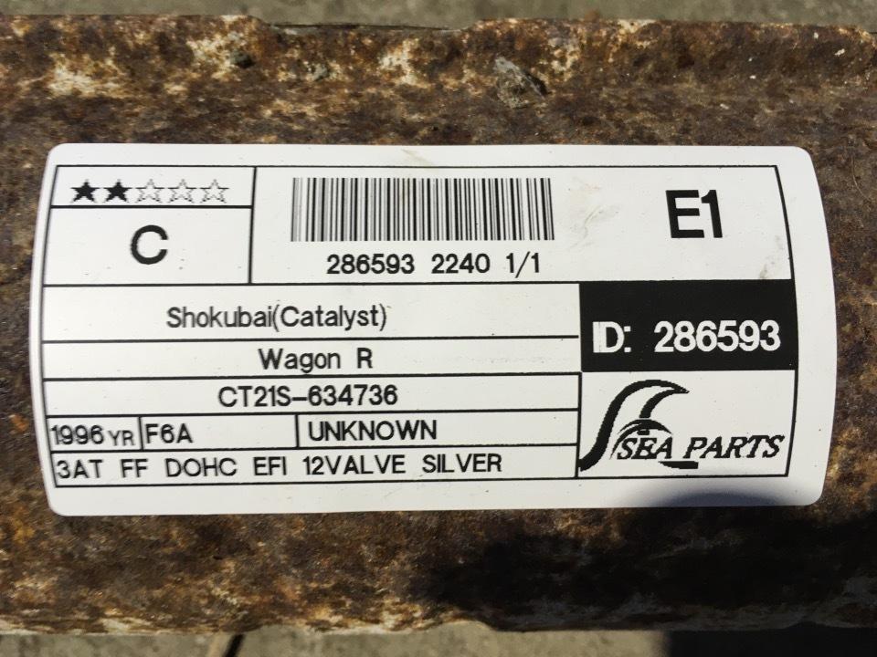 Shokubai (Catalyst)  - Wagon R  Ref:SP286593_2240     3/3