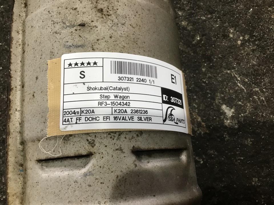 Shokubai (Catalyst)  - Step Wagon  Ref:SP307321_2240     3/3