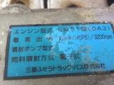 MITSUBISHI Canter  9/24