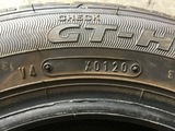 TIRE - Special car others 6/7