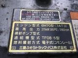 三菱 スーパーグレート  9/48